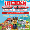 Электроугли 2.png